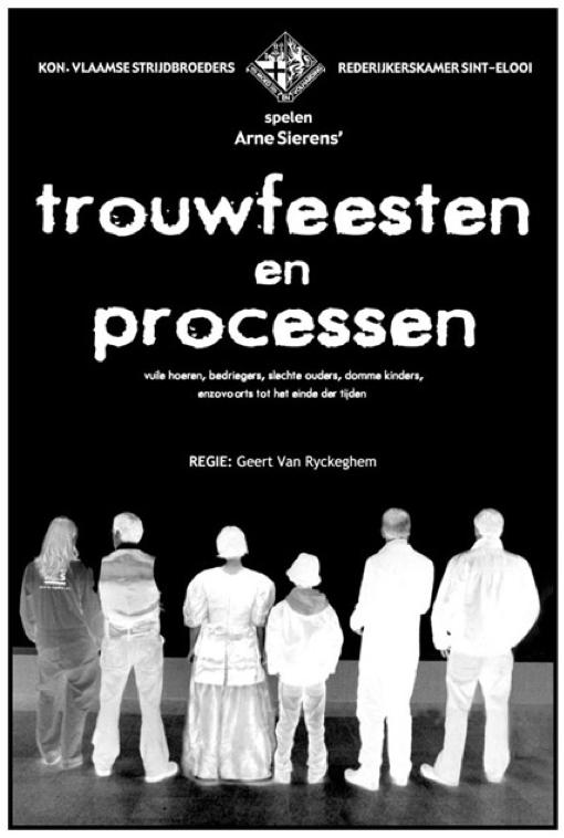 Toneel 2008